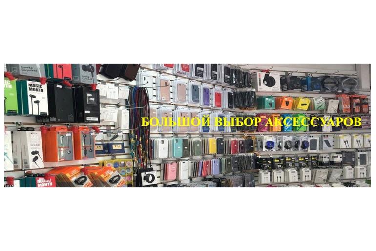 Смартфоны и аксессуары. Зарядные устройства и аккумуляторы.