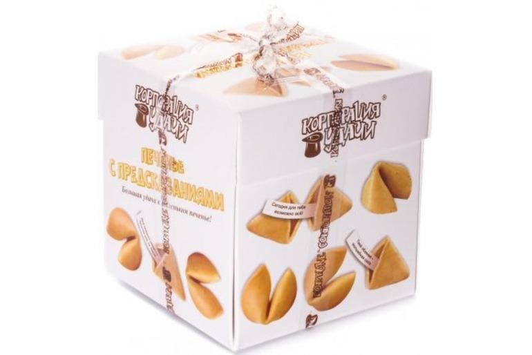 Печенье с предсказаниями 5 шт