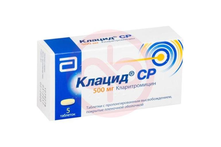 Антибиотики купить в Томске